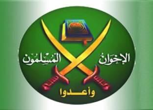 «شلبى» عن الإخوان: من المحزن أن يوجد بين المسلمين فريق يدبر الإرهاب ويحرك المؤامرات