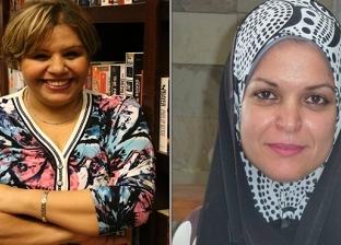 «الكُتاب» يوصى بمقاضاة «دار إسرائيلية» لسطوها على أعمال 7 مصريات