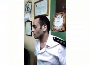 حبس نقيب شرطة مرور فيصل المزيف 4 أيام على ذمة التحقيقات