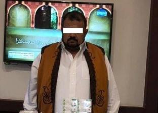 ضبط سائق بحوزته 40 ألف قرص مخدر بالإسكندرية