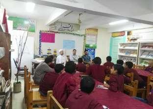 """""""تعليم مطروح"""": حملات توعية بمخاطر الإدمان بالمدارس"""