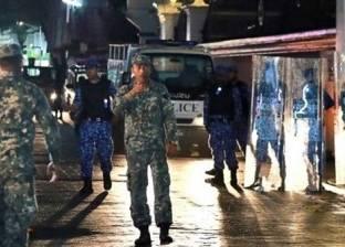 رفع حالة الطوارئ في جزر المالديف