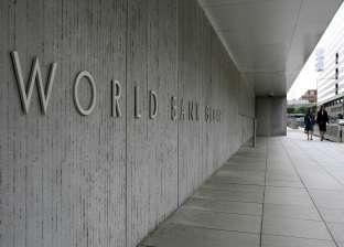 البنك الدولي يوافق على قرض ومنحة بـ1.2 مليار دولار لإثيوبيا