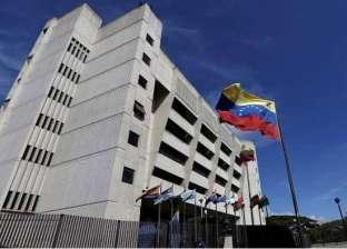 المجلس الانتخابي يوافق على إجراء الاستفتاء ضد رئيس فنزويلا
