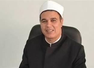 """""""الأمن الفكري في الإسلام"""".. ندوة في الجامع الأزهر"""
