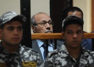 """غدا.. الحكم على العادلي و9 آخرين في قضية """"أموال الداخلية"""""""