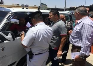 مديرو الأمن يتفقدون المواقف بعد زيادة أسعار الوقود