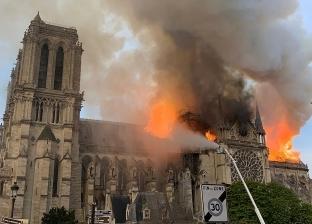 الخارجية: مصر تتابع ببالغ الأسى حريق كاتدرائية نوتردام