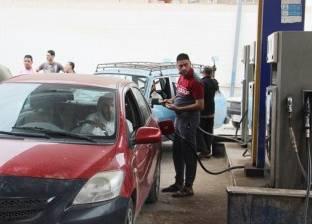 بعد زيادة أسعار المحروقات.. نصائح لتقليل استهلاكك من الوقود
