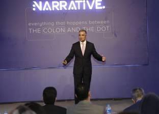 رئيس شركة نستلة: مصر أرض الفرص.. وتمتلك مقومات الدول المتقدمة