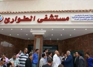 """""""الشرقية"""": مجازاة 134 طبيب و ممرض وفني بمستشفى فاقوس بسبب للإهمال"""