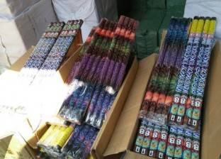 ضبط 637 ألف صاروخ في ورشتين لتصنيع الألعاب النارية بالفيوم