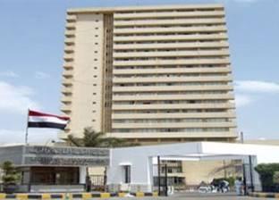 انطلاق فعاليات أسبوع القاهرة للمياه في مركز المنارة