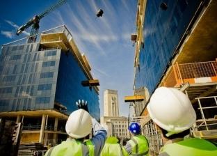 """""""القابضة للتشييد"""" تقرر مد أعمال تصفية الشركة العامة للأعمال الهندسية"""