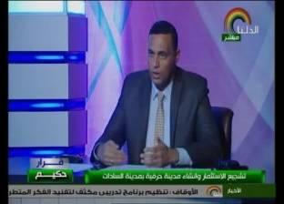 التمثيل الرسمي للمنوفية يغيب عن برنامج زيارة الرئيس لمدينة السادات