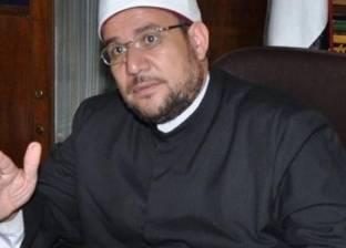 """""""الأوقاف"""" توقف إمام مسجد وخطيب عن العمل وتحيله إلى لجنة القيم"""