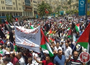 """""""روسيا اليوم"""": اشتباكات بالضفة وإضراب في غزة ضد مؤتمر البحرين"""