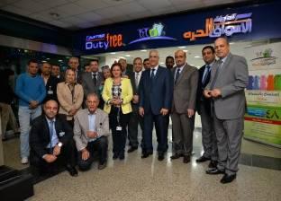 مصر للطيران تفتح منفذا لبيع منتجات الأسواق الحرة بدون جواز سفر بمطار القاهرة