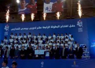 القليوبية تحصد المركز الاول في بطولة الجمهورية لكرة القدم للمدارس
