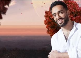 """بمناسبة عيد الحب.. رامي جمال يطرح """"بيهم كلهم"""" من ألحانه"""
