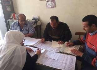 بالصور  رئيس المحلة يقرر إحالة 3 من موظفي قرية محلة أبوعلي للتحقيق
