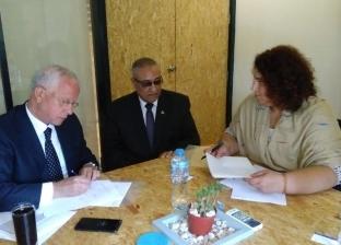 توقيع عقد منحة بـ150 ألف دولار لتطوير الحرف اليدوية بقريتين في الفيوم