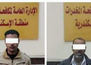 ضبط شخصين بحوزتهما 8 طرب حشيش و650 جرام هيروين في الإسكندرية
