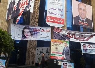 حظر المحمول في لجان انتخابات الصحفيين.. وسلامة وقلاش: يضمن النزاهة