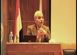"""انطلاق الجمعية المصرية لأمراض الجلد بمؤتمر لـ""""طب الأزهر"""""""