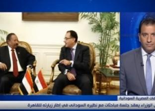 الخارجية السودانية: مصر ركن استقرار المنطقة وكلمتها مسموعة في العالم