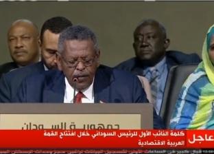 نائب رئيس السودان: لابد من مضاعفة الجهد لتوحيد الصف العربي