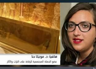 """""""الرقابة على الآثار"""": نقل 166 قطعة أثرية خارج مصر يثير القلق"""
