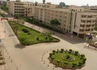 شروط وتفاصيل التقدم للمدن الجامعية في جامعة الزقازيق