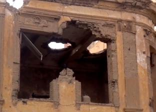 انهيار جدران