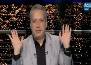 """تامر أمين عن قنوات الإخوان: """"ده مش استثمار ده استحمار أو غسيل أموال"""""""