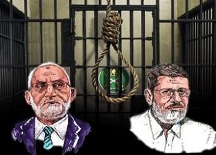 1004 سنوات سجناً و11 إعداماً لـ«رؤوس الجماعة العشرة» فى قضايا العنف والتخابر والإرهاب