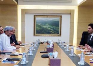 اهتمام عمانى بالاستثمار فى مصر فى مجالات الصناعات الغذائية والسياحة والأدوية