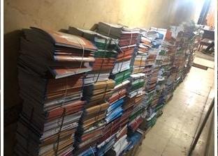 ضبط 37 ألف نسخة من كتب تعليمية وكراسات إجابة في المطرية