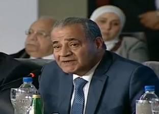 وزير التموين: المواد الغذائية متوافرة في شمال سيناء أكثر من أي محافظة