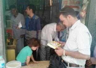 تحرير 11 محضرا تموينيا بمدينة ساقلته بسوهاج