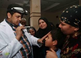 """جمعية """"الأورمان"""" بالمنوفية تكشف على 663 مريض عيون من محدودي الدخل"""