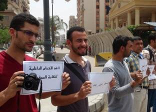 """بالصور  وقفة أمام مديرية أمن المنوفية احتجاجا على اقتحام """"الصحفيين"""""""