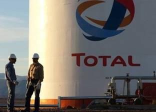 """وزير النفط الإيراني: """"توتال"""" الفرنسية غادرت بلادنا رسميا"""