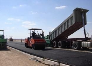 """""""تعمير جنوب سيناء"""": رصف وتطوير طرق بتكلفة 375 مليون جنيه"""