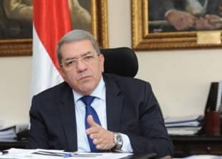 """""""المالية"""" تلزم المصالح الحكومية بإغلاق حسابات 2018 في 28 يونيو الجاري"""
