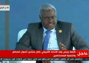 تحدّث بمنتدى أسوان.. موسى فكي رئيس مفوضية الأفريقي: عاش 8 سنوات لاجئا