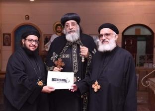 """البابا تواضروس يطلق """"ثلاثيات الغطاس"""" احتفالا بالعيد من الإسكندرية"""
