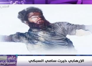 """موسى: مقتل أمير """"داعش"""" ومسؤول التدريب العسكري.. و""""الإخوان بيلطموا"""""""