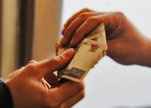 تعديلات «ضريبة الدخل» على راتب يوليو