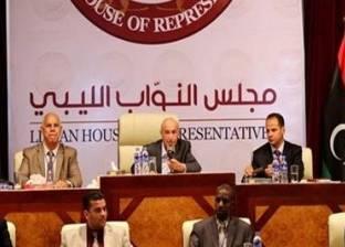 عاجل| مجلس النواب الليبي: قطر تمد الجماعات المتطرفة بالمال والأسلحة